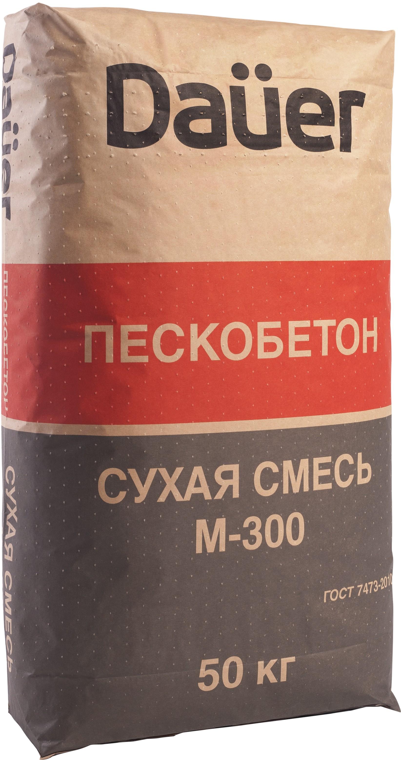 Сухая Смесь М300 Сертификат