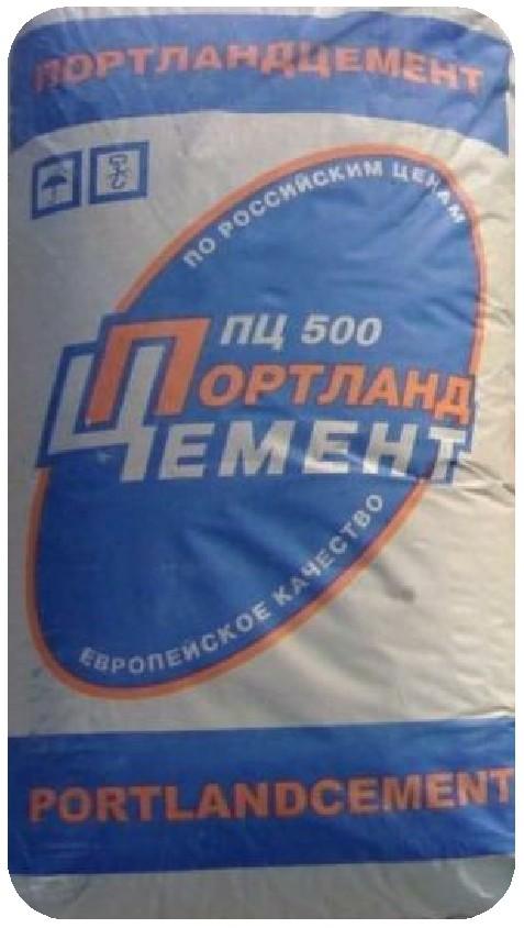 Цемент М500 Цена Спб
