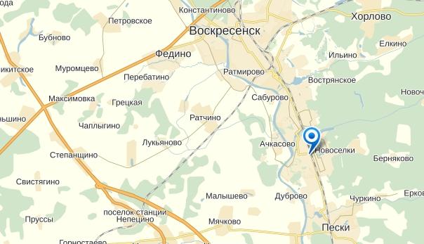 г воскресенск московская область знакомства